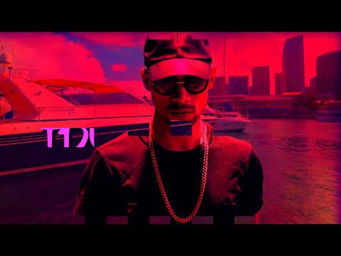 La Secta Ft. Rami & Dw (Video Lyric)