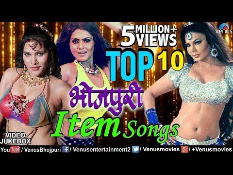 top 10 भ जप र स परह ट item video songs