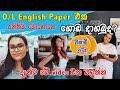 O/L English paper | explain in sinhala