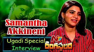 Actress Samantha Special Interview