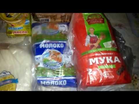 Закупка продуктов на неделю в Магните!