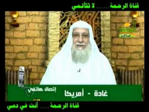""""""" والله مُتمُّـ نوره ولو كره الكـــافرون """""""