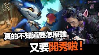 ROV.AOV|TXO Liang|I only have one principle to play FENNIK. I have to show again! (English sub)
