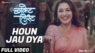Houn Jau Dya -Full Video  Bucket List   Sumeet Raghvan, Madhuri Dixit-Nene  Shreya G,Sadhana S,Shaan