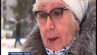 Вести Татарстан 14 декабря