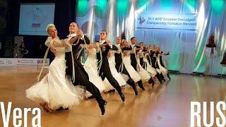 Vera, RUS | 2015 European STD Formation | DanceSport Total