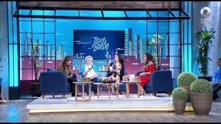 Todos a bordo - Nadadoras. Nora Toledano, Rosaura Hernández, Ana Méndez