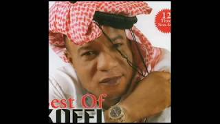 BEST OF KOFFI OLOMIDE – RETRO RUMBA MIX 1 | ABONNEZ-VOUS | SUSCRIBE FOR MORE