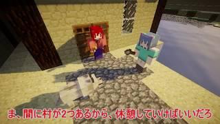 【minecraft】魔女の六の魔導書 Part2