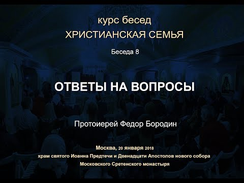 Храм на ул. б. академическая