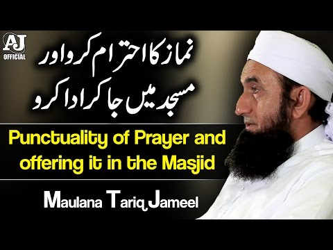 Importance of Namaz by Maulana Tariq Jameel
