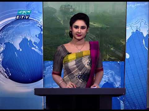 02 Pm News || দুপুর ০২ টার সংবাদ || 18 January 2021 || ETV News