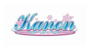 『Kanon』オープニングムービー