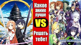(18+)Аниме приколы под музыку #72 Внимание Конкурс!!!!