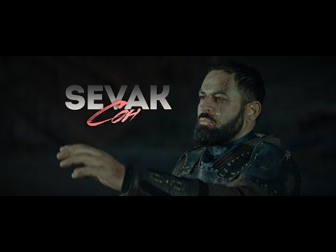 Севак Ханагян - Сон