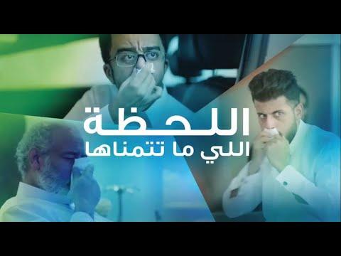 شتاء مافيه لحظة ثقيلة..#الإنفلونزا_الموسمية
