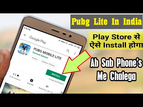 🥇 Install PubG Lite In Play Store | Download PubG Lite Play