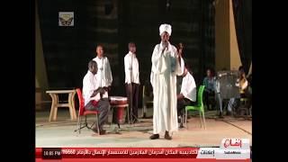 اغاني طرب MP3 محمد الحسن قيقم - رميه يجلي النظر - ليالي الاندية 2017م تحميل MP3