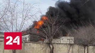 Видео: В МЧС назвали возможную версию пожара на заводе в Красноярске - Россия 24