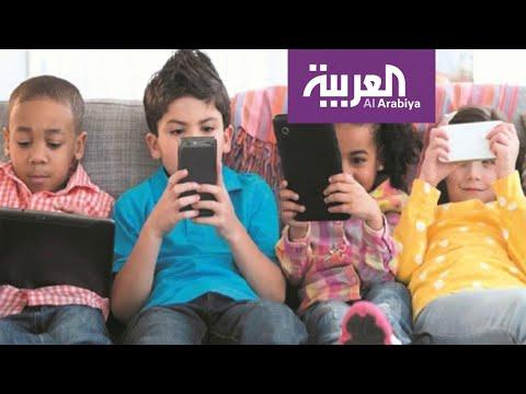 العرب اليوم - شاهد: إدمان الهاتف النقال يوصل لـ