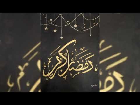 , title : 'Ramadan special | Ramadan Calligraphy | Ramadan Kareem 2021|  | Arabic Calligraphy'