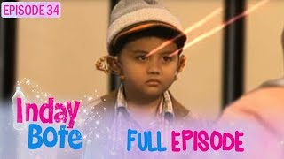 Inday Bote - Full Episode 34