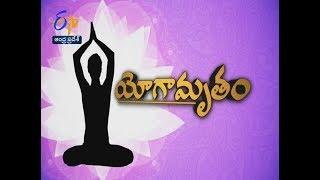Watch Ardha Asanam | Yogamrutam | Sakhi | 17th September