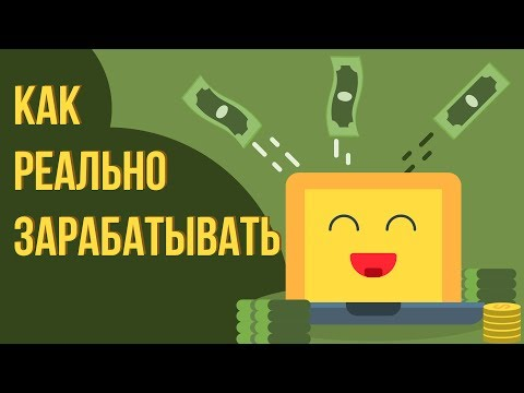 Финмакс опционы отзывы