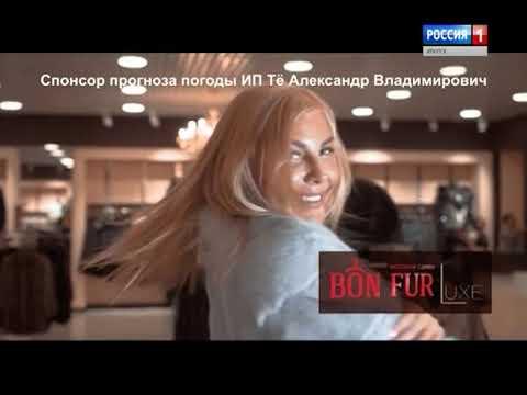 Выпуск «Вести. Усть-Орда» 14.09.2018 (18:40)