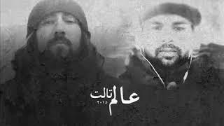 تحميل اغاني Ramy Donjewan - محمد أسامه - عالم تالت- رامي دنجوان MP3