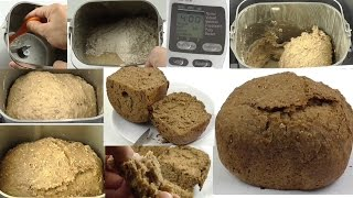 Produkt Test PANASONIC SD206 Brotbackautomat -  DIY How to make your own bread