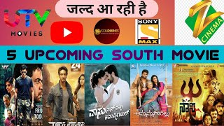 February 2019 🖐️🇮🇳 upcoming South movies🇮🇳