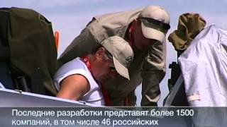 ,,Это не самолёт, это прост.о НЛО,,: Российский истребитель Су-35 потряс Ле-Бурже
