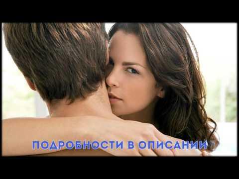 Как трогать девушку возбудить