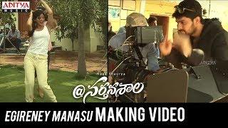 Egireney Manasu Making Video    @Nartanasala Songs    Naga Shaurya, Kashmira, Yamini