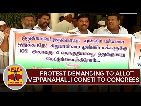 TN-Elections-2016--Protest-Demanding-To-Allot-Veppanahalli-Constituency-To-Congress