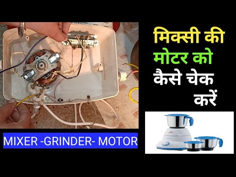 Mixer Grinder Motor - Mixie Motor Latest Price, Manufacturers ... on