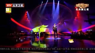[Vietsub Live] Hòa âm đẹp nhất 2015 - This Love - Tiêu Kính Đằng ft. Tống Vũ |【最美和聲】蕭敬騰&宋宇