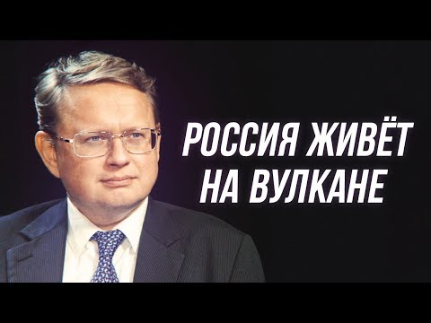 Михаил Делягин. Нужно снизить расслоение общества