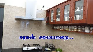 Kitchen Tour - in Tamil