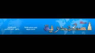 أغنية راب لمجلة اسكندرية