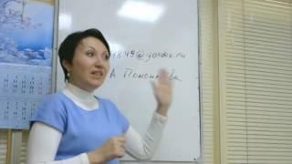 Какие должны быть журналы регистрации и как их прошить - Елена А. Пономарева