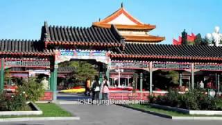 Video : China : ZhongShan Park, BeiJing 北京 - video