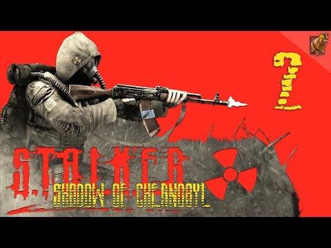 S.T.A.L.K.E.R. Тень Чернобыля ► [2] Окрестности стартового лагеря, первые квесты, собаки и прочее.