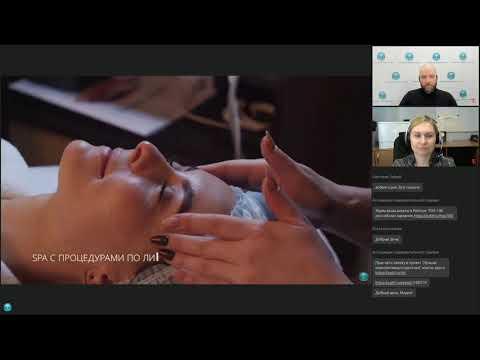 """Номинация """"Лучшее мед.отделение"""" Конкурсный вебинар «ТОП-5 здравниц по клиентоориентированности»"""