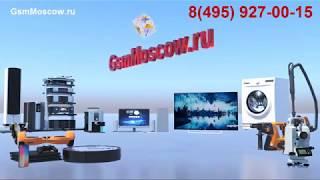 5 секундный 3D Рекламный ролик, про ремонт телефонов и другой техники