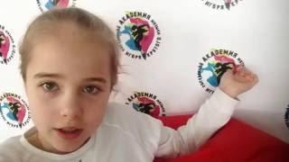 Академия популярной музыки Игоря Крутого !!!