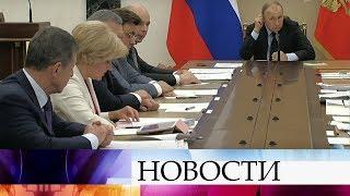 Владимир Путин на совещании с правительством обсудил меры по развитию Дальнего Востока.
