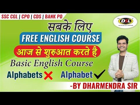 Class 4   Free Basic English Course   Basic English Grammar   Basic English Course By Dharmendra Sir