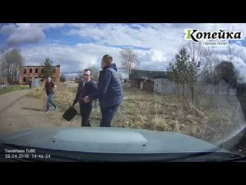 Местный житель погнался и задержал грабителя в Сергиево-Посадском районе